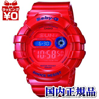BGD-140-4JF Casio baby-g domestic genuine 20 air pressure waterproof world time 48 cities EL backlight watch watch WATCH sale kind Christmas gifts birthday