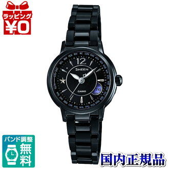 Worldwide /SHW-1501BD-1AJF Casio SHEEN domestic regular product 5 bar waterproof radio solar Sapphire watch watch WATCH sales women's solar type radio clock radio watch