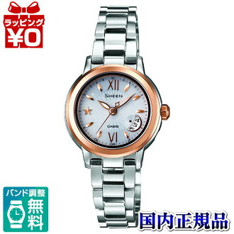 SHW-1500GD-7AJF Casio SHEEN domestic regular product 5 bar waterproof radio solar Sapphire watch watch WATCH sales type Womens Christmas gifts fs3gm