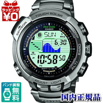 PRX-2500T-7JF Casio PROTREK domestic genuine 20 ATM water resistant radio solar altitude and pressure, temperature, and direction measurement function watch watch WATCH protrek mens Christmas gifts