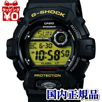 G-8900-1JF Casio g-shock Japan genuine 20 air pressure waterproof shockproof structure High Brightness LED light watch watch WATCH G shock Christmas presents fs3gm