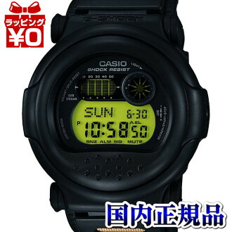 G-001-1CJF Casio g-shock Japan genuine 20 ATM water resistant EL backlight snooze features watch watch WATCH G shock Christmas presents fs3gm