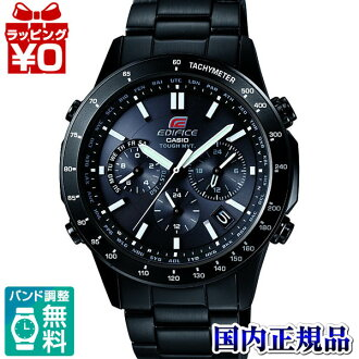 EQW-550DC-1AJF Casio EDIFICE domestic genuine 10 ATM waterproof radio solar needle position automatic correction features watch watch WATCH edifice mens Christmas gifts