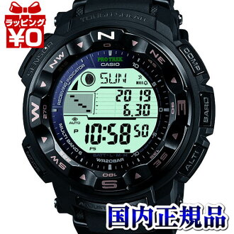 PRW-2500-1AJF Casio PROTREK regular limited model products 20 ATM waterproof radio solar triple sensor watch watch WATCH protrek mens Christmas gifts