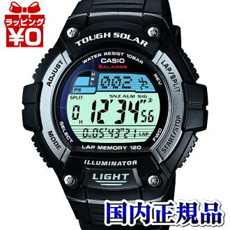 W-S220-1AJF Casio when total domestic authorised 10 pressure waterproof solar LED light watch watch WATCH sale kind Christmas gifts