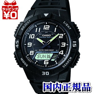 AQ-S800W-1BJF Casio when total domestic authorised 10 pressure waterproof solar LED light watch watch WATCH sale kind Christmas gifts