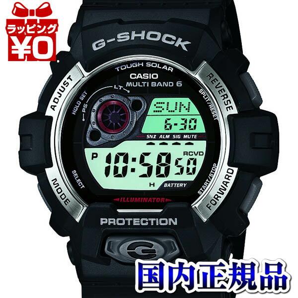 Gw 8900 1jf casio g shock gshock g
