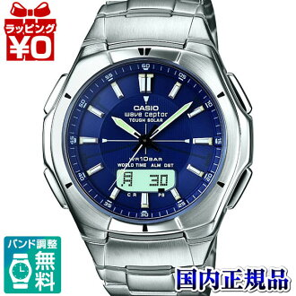 WVA-620DJ-2AJF Casio WAVE CEPTOR domestic genuine 10 ATM waterproof radio solar (3 stations received) LED light watch watch WATCH sale kind Christmas gifts