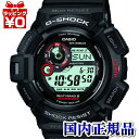 GW-9300-1JF CASIO カシオ G-SHOCK ジーショック gshock Gショック 送料無料