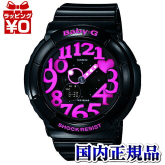 BGA-130-1BJF Casio baby-g domestic genuine 10 pressure waterproof three-dimensional character dial ネオンイルミネーター watch watch WATCH sales type Christmas gifts