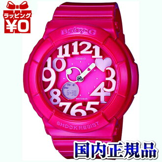 BGA-130-4BJF Casio baby-g domestic genuine 10 pressure waterproof three-dimensional character dial ネオンイルミネーター watch watch WATCH sales type Christmas gifts