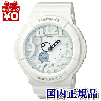 BGA-131-7BJF Casio baby-g domestic genuine 10 pressure waterproof three-dimensional character dial ネオンイルミネーター watch watch WATCH sales type Christmas gifts
