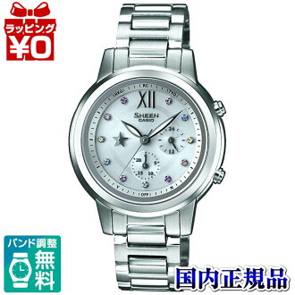 She-7506D-7AJF Casio SHEEN domestic genuine, non-reflective コーティングサファイアガラス radio solar Swarovski elements watch watch WATCH sales type ladies