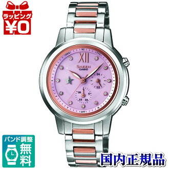 She-7506SG-4AJF Casio SHEEN domestic genuine, non-reflective コーティングサファイアガラス radio solar Swarovski elements watch watch WATCH sales type Womens Christmas gifts fs3gm