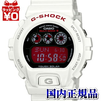 GW-6900F-7JF Casio g-shock Japan genuine 20 ATM water resistant radio solar MB6 watch watch WATCH G shock men's Christmas gift fs3gm