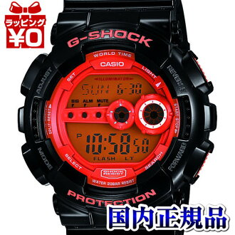 GD-100HC-1JF Casio g-shock Japan genuine 20 ATM water resistant world time 48 cities Super LED light watch watch WATCH G shock Christmas presents fs3gm