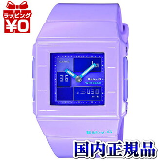 BGA-200-6EJF Casio baby-g regular domestic air pressure 10 waterproof LED light world time 48 cities watch watch WATCH sale kind Christmas gifts birthday