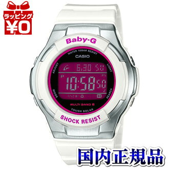BGD-1300-7JF Casio baby-g regular domestic air pressure 10 waterproof radio solar MB6 watch watch WATCH sales type women