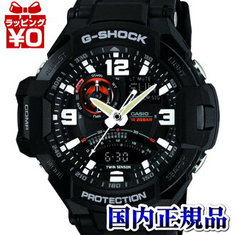 GA-1000-1AJF Casio g-shock Japan genuine 20 ATM waterproof orientation measurement function ネオンイルミネーター watch watch WATCH G shock mens Christmas gifts