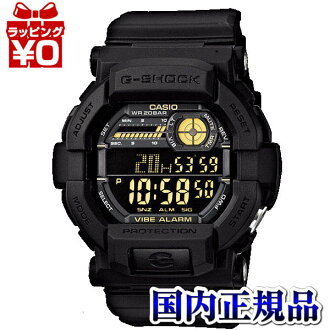 GD-350-1BJF Casio g-shock Japan genuine 20 ATM waterproof High Brightness LED lights vibrator alarm watch watch WATCH G shock Christmas gifts