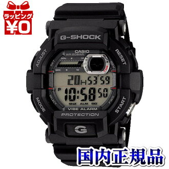 GD-350-1JF Casio g-shock Japan genuine 20 air pressure waterproof High Brightness LED lights vibrator alarm watch watch WATCH G shock Christmas gifts fs3gm