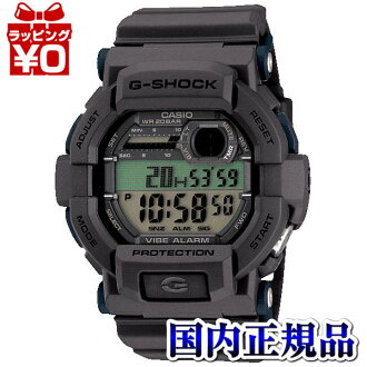 GD-350-8JF Casio g-shock Japan genuine 20 air pressure waterproof High Brightness LED lights vibrator alarm watch watch WATCH G shock Christmas gifts fs3gm