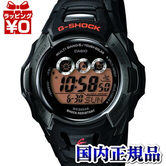 Gshock G shock, CASIO GW-M500F-1JR Casio g-shock ""