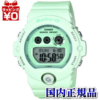 BG-6902-3JF Casio baby-g domestic genuine 20 air pressure waterproof shockproof structure world time world 48 cities watch watch WATCH sales type Christmas presents fs3gm