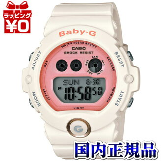 BG-6902-4JF Casio baby-g domestic genuine 20 air pressure waterproof shockproof structure world time world 48 cities watch watch WATCH sales type Christmas presents fs3gm