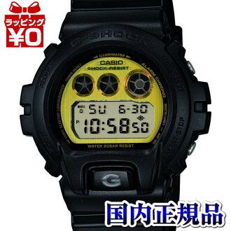 DW-6900PL-1JF Casio g-shock Japan genuine 20 air pressure waterproof shockproof structure EL backlight watch watch WATCH G shock