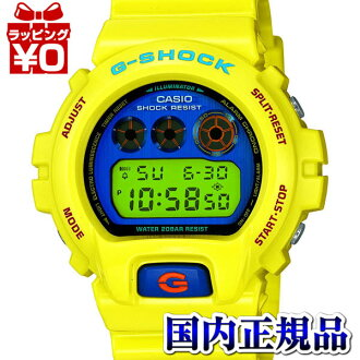 DW-6900PL-9JF Casio g-shock Japan genuine 20 ATM waterproof shockproof structure EL backlight watch watch WATCH G shock Christmas gifts