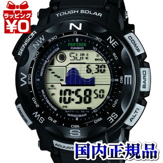 PRW-S2500MG-1JR Casio SPORTS domestic genuine 20 air pressure waterproof radio solar world 6 stations receive altitude and atmospheric pressure, temperature, and azimuth measurement feature watch watch WATCH sales type Christmas gift fs3gm