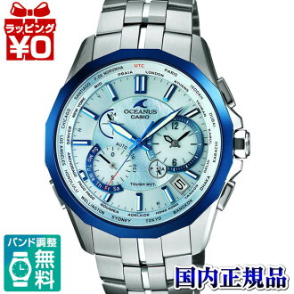 OCW-S2400P-2AJF Casio Oceanus limited model OCEANUS domestic regular Edition 10 ATM waterproof smart access needle position automatic correction features watch watch WATCH sales kind Christmas gifts fs3gm