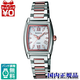SHW-1503SG-7AJF Casio SHEEN domestic regular product 5 bar waterproof radio solar (Japan and China two-station receive) Sapphire watch watch WATCH sales type Womens Christmas gifts fs3gm
