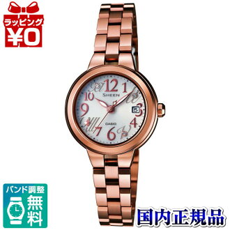 She-4506SBG-9AJF Casio SHEEN domestic regular product 5 bar waterproof solar driven Swarovski-element adoption watch watch WATCH sales type Womens Christmas gifts fs3gm