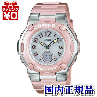BGA-1100-4BJF Casio baby-g regular domestic air pressure 10 waterproof radio solar world 6 stations received LED light watch watch WATCH sales type Womens Christmas gifts fs3gm