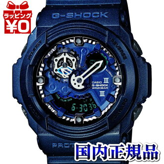 GA-300A-2AJF Casio g-shock Japan genuine 20 air pressure waterproof antimagnetic Watch (JIS class 1) high-intensity LED light watch watch WATCH G shock mens Christmas gifts fs3gm