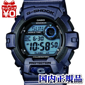 G-8900SH-2JF Casio g-shock Japan genuine 20 air pressure waterproof shockproof structure High Brightness LED light watch watch WATCH G shock Christmas presents fs3gm