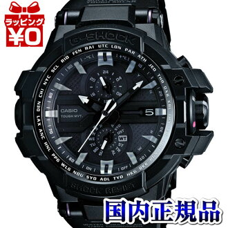 GW-A1000FC-1AJF Casio g-shock Japan genuine 20 air pressure waterproof radio solar world 6 stations receive shock resistant centrifugal and vibration feature watch watch WATCH G shock mens Christmas gifts fs3gm