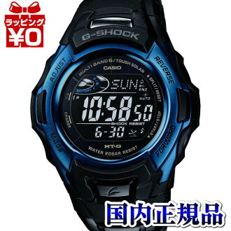MTG-M900BD-2JF Casio g-shock Japan genuine 20 air pressure waterproof radio solar world 6 stations receive EL backlight watch watch WATCH G shock mens Christmas gifts fs3gm