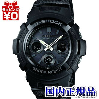 AWG-M100BC-1AJF Casio g-shock Japan genuine 20 air pressure waterproof radio solar world 6 stations received LED light watch watch WATCH G shock mens Christmas gifts fs3gm
