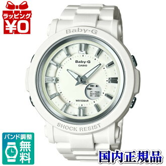 BGA-300-7 A1JF Casio baby-g regular domestic air pressure 10 waterproof shock structure ネオンイルミネーター watch watch WATCH sales type Womens Christmas gifts fs3gm