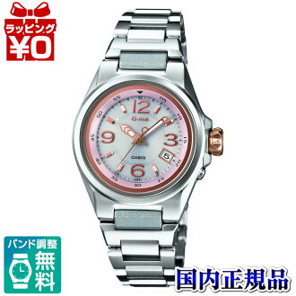 MSA-5200DJ-7 A2JF Casio G-ms domestic authorised 10 pressure waterproof radio solar Sapphire watch watch WATCH sales type Womens Christmas gifts fs3gm