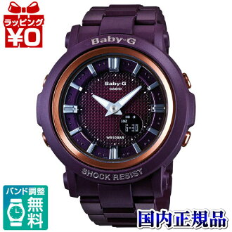 BGA-301-4AJF Casio baby-g regular domestic air pressure 10 waterproof shock structure ネオンイルミネーター watch watch WATCH sales type Womens Christmas gifts fs3gm