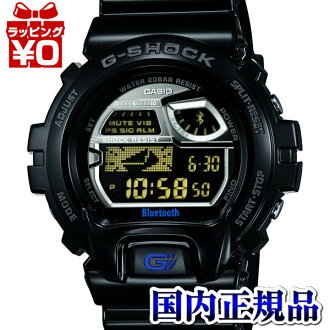 GB-6900AA-1JF Casio g-shock Japan genuine 20 air pressure waterproof shockproof structure Bluetooth Low Energy based Smartphone-enabled watch watch WATCH G shock mens Christmas gifts