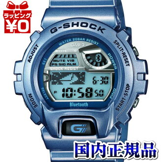 GB-6900AA-2JF Casio g-shock Japan genuine 20 air pressure waterproof shockproof structure Bluetooth Low Energy based Smartphone-enabled watch watch WATCH G shock mens Christmas gifts