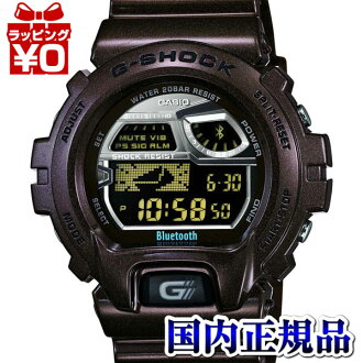GB-6900AA-5JF Casio g-shock Japan genuine 20 air pressure waterproof shockproof structure Bluetooth Low Energy based Smartphone compatible watch watch WATCH G shock mens Christmas gifts fs3gm