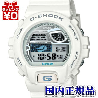 GB-6900AA-7JF Casio g-shock Japan genuine 20 air pressure waterproof shockproof structure Bluetooth Low Energy based Smartphone-enabled watch watch WATCH G shock mens Christmas gifts