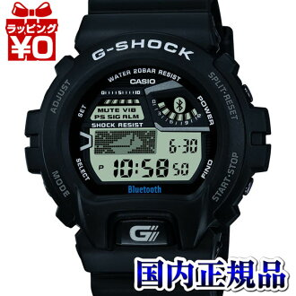GB-6900AA-1BJF Casio g-shock Japan genuine 20 air pressure waterproof shockproof structure Bluetooth Low Energy based Smartphone-enabled watch watch WATCH G shock mens Christmas gifts