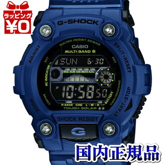 GW-7900NV-2JF Casio g-shock Japan genuine 20 air pressure waterproof radio solar world 6 stations receive watch WATCH G shock men's solar radio clock radio watch